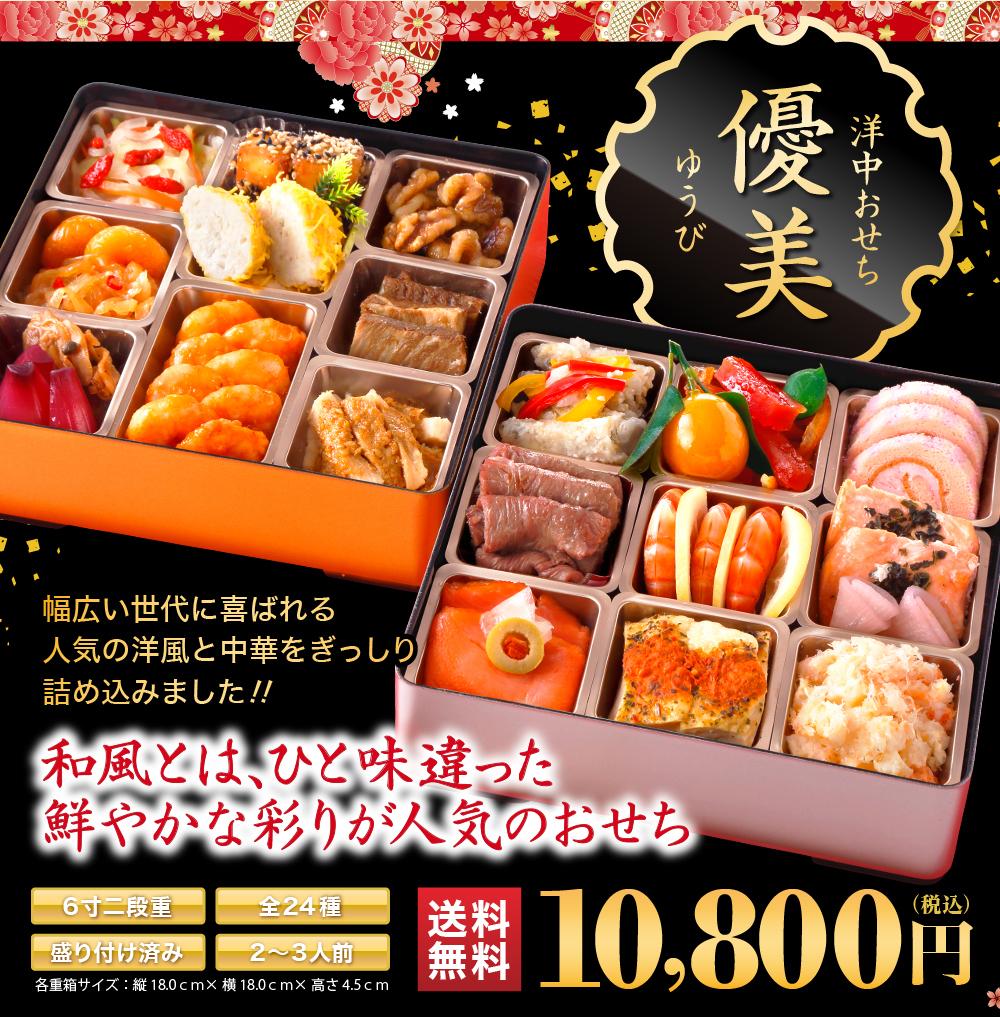 https://www.rakuten.ne.jp/gold/shojikiya/img/lp/01561_3/01.jpg
