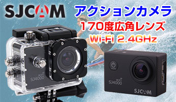 SJ4000Wi-Fi SJCAM ������ 1.5����� TFT �վ���˥��� wifi ��ǽ���