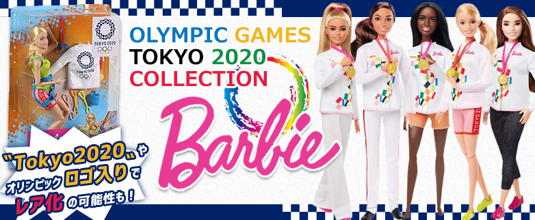 Barbie OlympicGamesTokyo2020