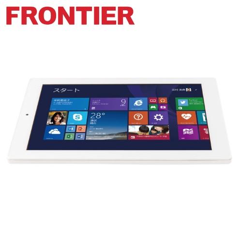 【送料無料】フロンティア FRT810 8.9インチ Windows Tablet Office 2013 H&B付属 Win8.1 FRONTIER【アウトレット】S【FR】