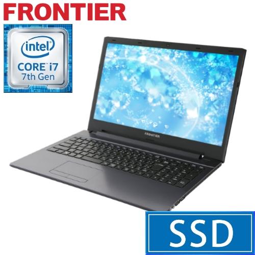 ノートパソコン [15.6インチ Windows10 i7-7500U 8GB メモリ 275GB SSD 1TB HDD 無線LAN] FRNLK770 E3 FRONTIER(フロンティア)【新品】【FR】