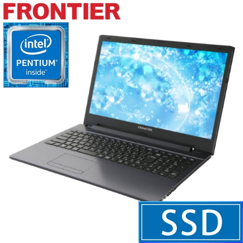 【3台限定特価】ノートパソコン [15.6インチ Windows10 Pentium 4415U 8GB メモリ 275GB SSD 無線LAN] FRNLKP441 E3 FRONTIER(フロンティア)【新品】【FR】