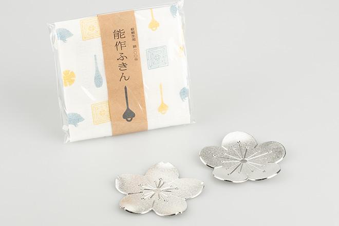 フラワートレー春霞(梅・桜)・ふきんセット