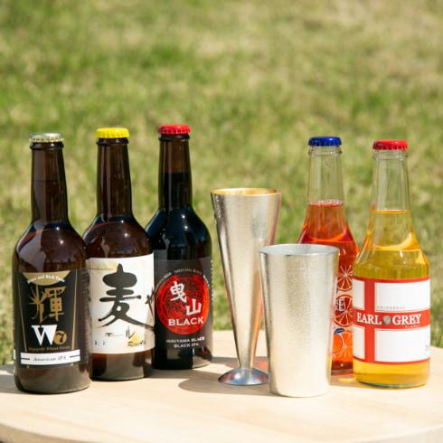 富山・城端麦酒のクラフトビール×錫の酒器セット