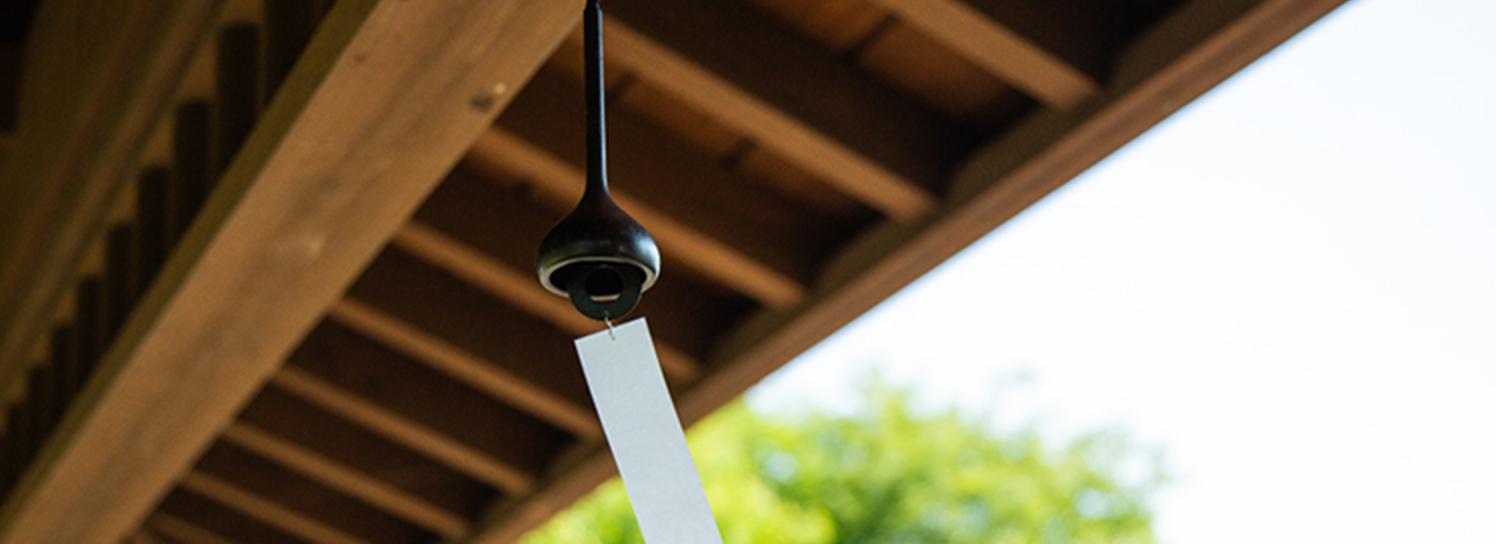 夏の涼を彩る能作の風鈴