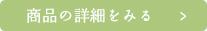 桜酒器セット - ミニへ