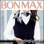 事務服 BONMAX