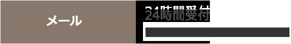メール 24時間受付 silkfamily@shop.rakuten.co.jp