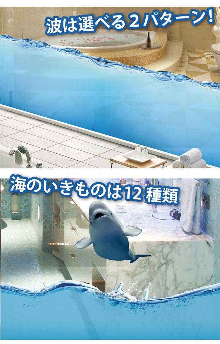 楽天市場 ウォールステッカー サメ 熱帯魚 海 オーダーメイド お風呂