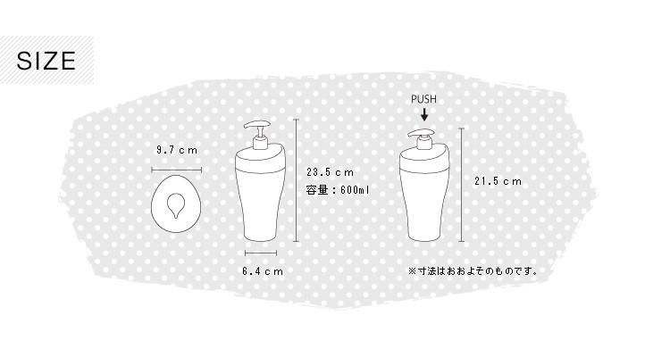 3種類のクリアカラー ディスペンサーシャンプボトル
