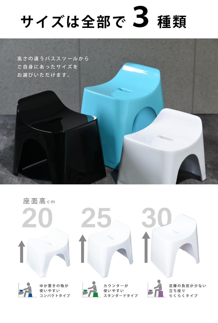 hubath 風呂椅子の高さは全部で3種類