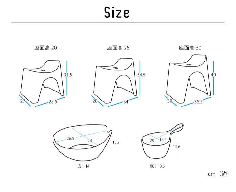 hubath バスシリーズは親子の風呂椅子の収納が簡単です
