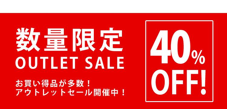 シンカテック(新昌化学工業所)40%offsale