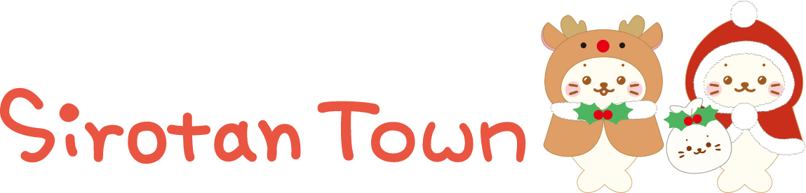 【楽天市場】しろたんタウン | Sirotan Town / まっしろでふわふわなたてごとあざらし しろたんの専門ショップ
