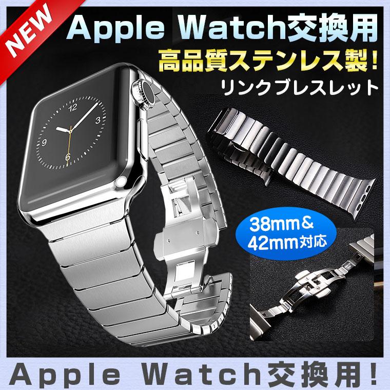 Apple Watch �٥��