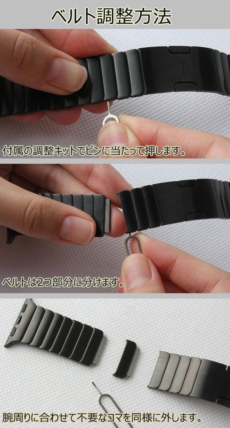 Apple Watch ベルトラブ