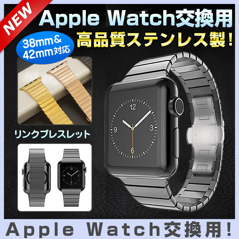 Apple Watch �٥��