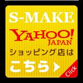 紳士用ビジネスシューズ、革靴、カジュアルシューズ スエード 激安販売  SMAKE