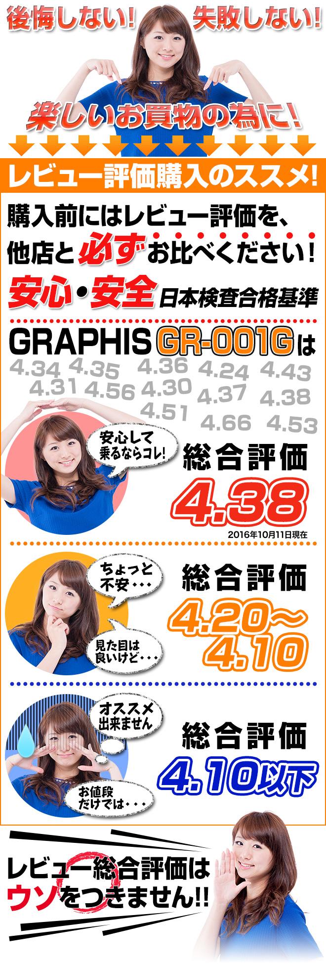 rev-susume_001g.jpg