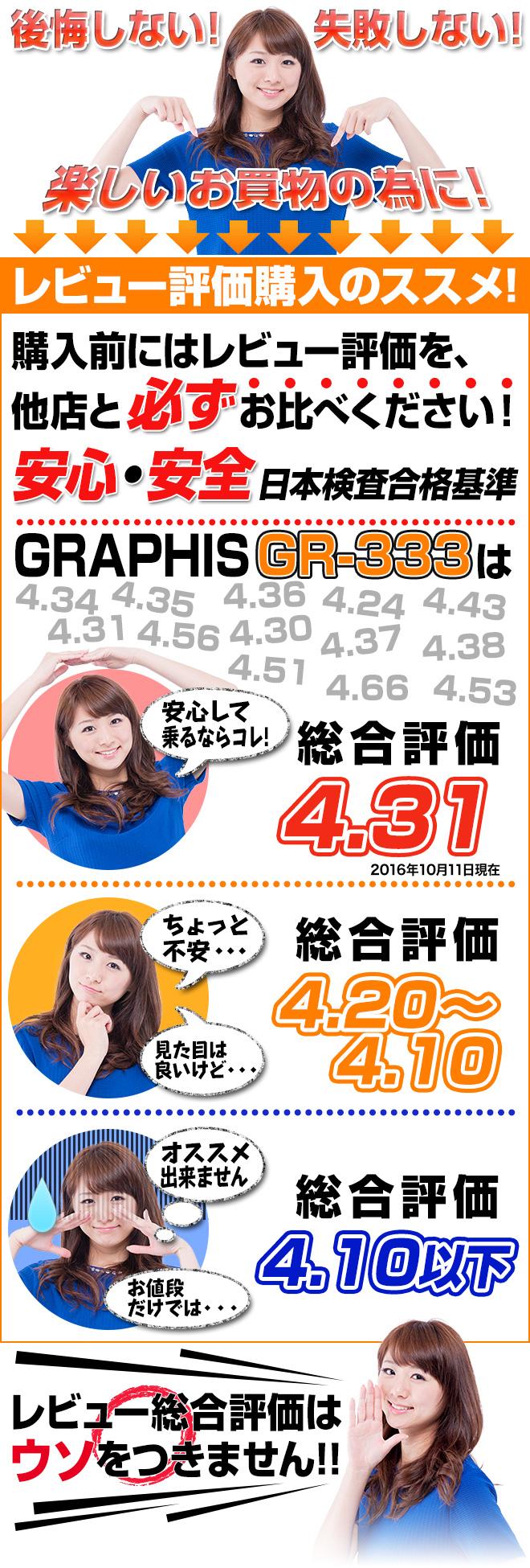 rev-susume_333.jpg