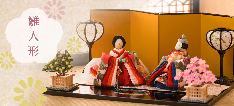 雛人形 ひな人形 ちりめん ミニ オリジナル古布調古代雛飾り リュウコドウ 龍虎堂