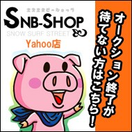 SNB-SHOP Yahoo店