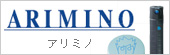 アリミノ ARIMINO