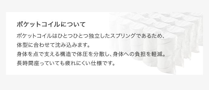 Monova Light2(モノバライト2) 3人掛けソファー&オットマン