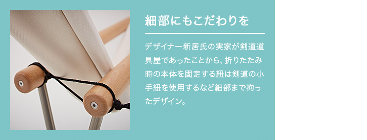 Nychair X(ニーチェアエックス) 折りたたみ式ラウンジチェア