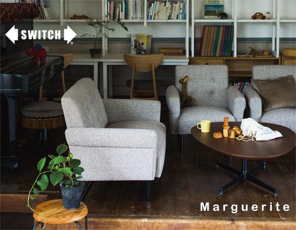 switch ソファー marguerite/イメージ