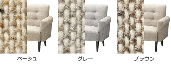 switch ソファー marguerite/2人掛け/カラー