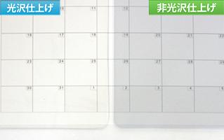 デスクマット 再生塩ビSO エンボス 特徴