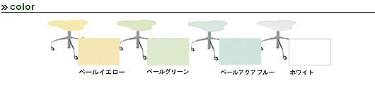 BIO TABLE(バイオテーブル)4(フルスペック) カラー