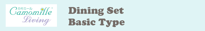 ダイニングセット ベーシックタイプ カモミールリビング(ダイニングテーブル1台+ダイニングチェア4脚)<組立サービス付> イトーキ