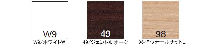 会議テーブル MWシリーズ 演台 カラー