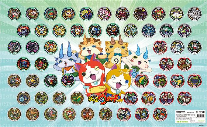 妖怪ウォッチ デスクマット (ポムポムプリン すみっコぐらし 等他7キャラクターあり) イメージ