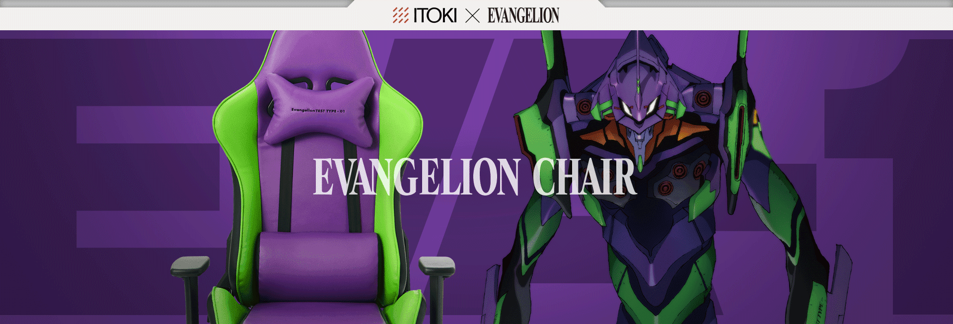 EVANGELION CHAIR