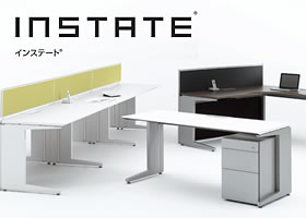 Instate