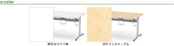食堂テーブル TKEシリーズ 特長カラー