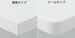 折りたたみテーブル リリッシュ2 特長2