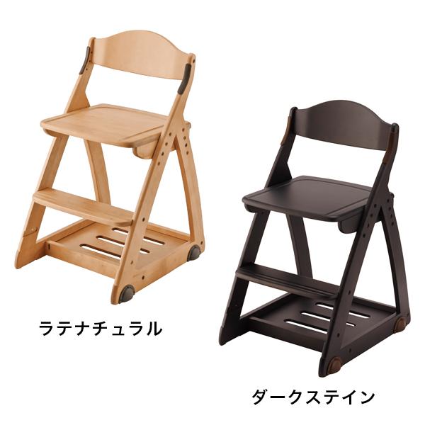 木製 学習チェア KM46