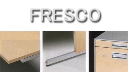 フレスコ デスク システム コクヨ 机