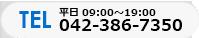 TEL:ʿ�� 09:00��19:00 042-386-7350   FAX:042-386-7351