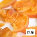 国産 オレンジ