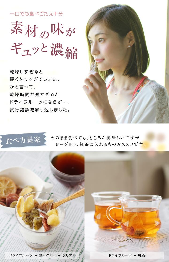 国産ドライフルーツイチジク・いちじく・無花果