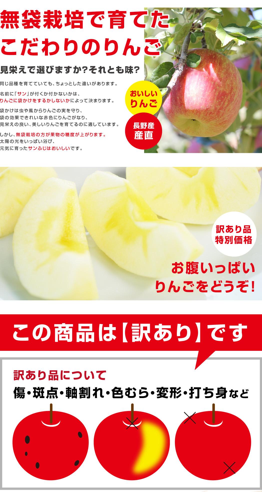 こだわりのりんごです