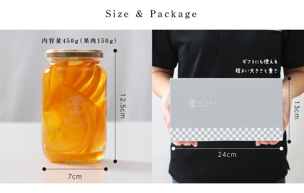 蜜果のサイズとパッケージ