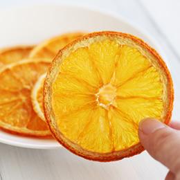 無添加ドライフルーツ 国産 ドライフルーツオレンジ ドライ柑橘