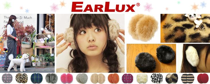 earlux