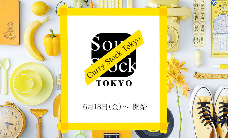 Curry Stock Tokyo2021